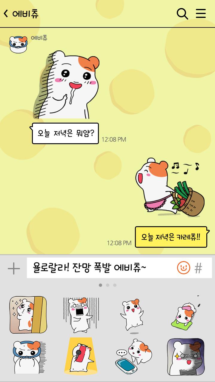 02_chatroom