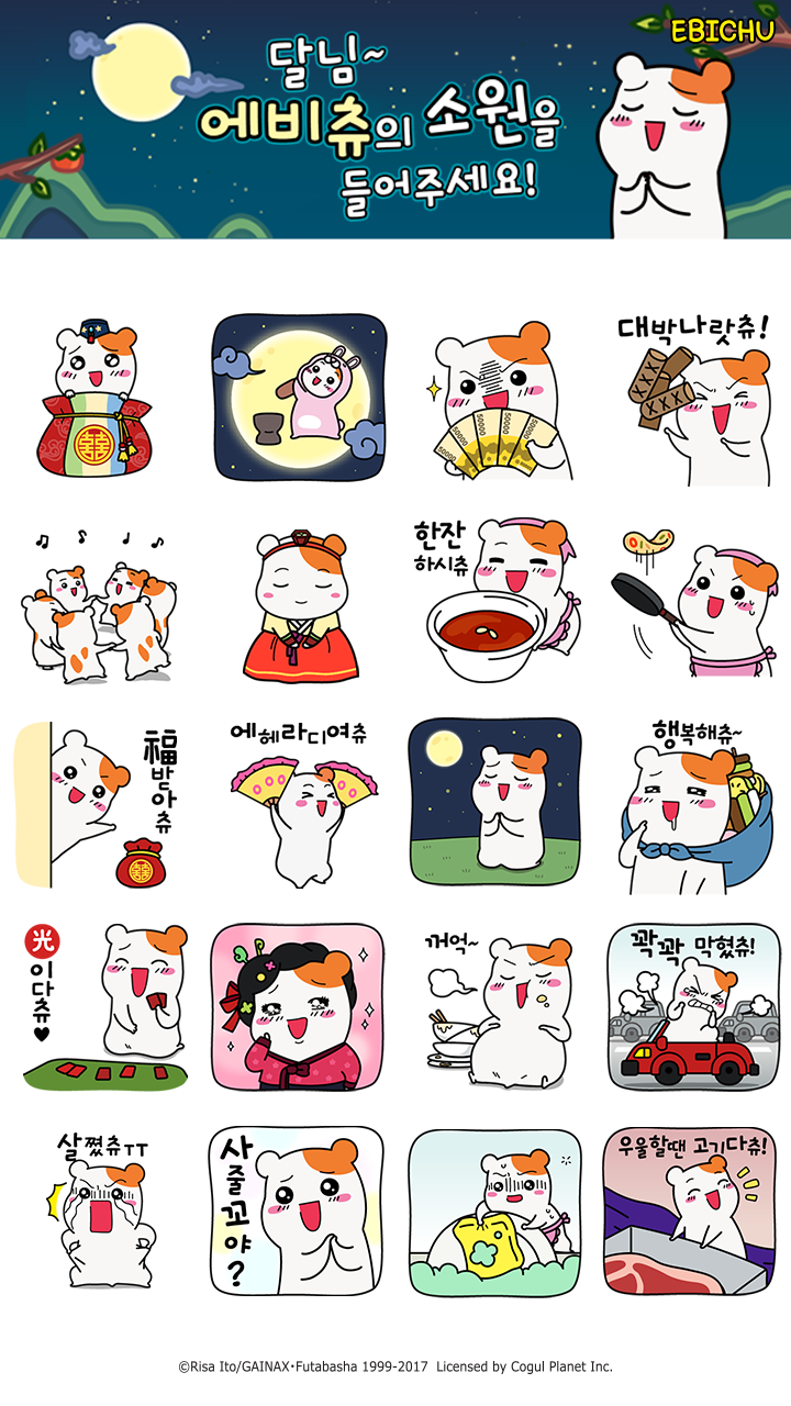 03_chatroom