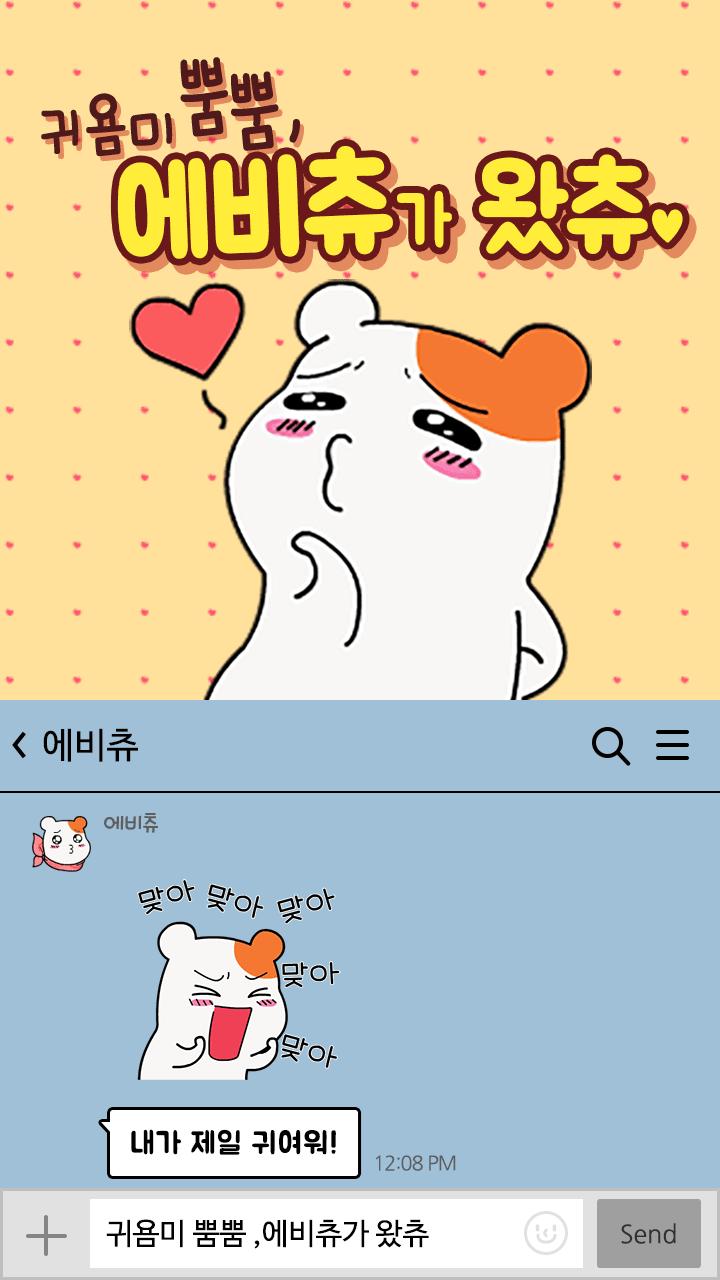 01_chatroom